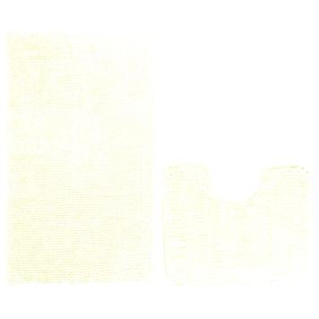 AmeliaHome Sada kúpeľňových predložiek Bati biela